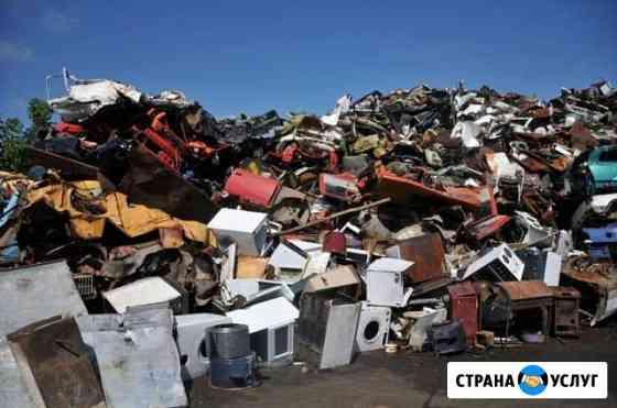 Вывоз металлолома, демонтаж конструкций Смоленск