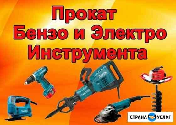 Аренда инструмента,услуги мини экскаватора Волгоград