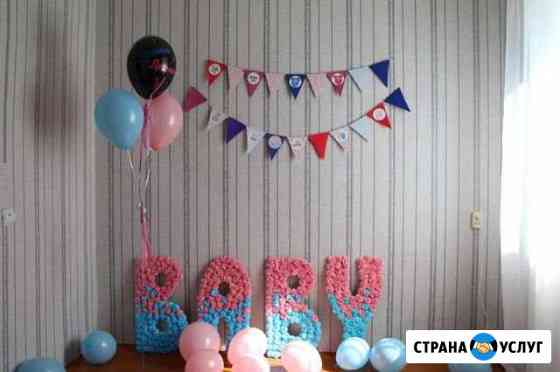 Фотозона аренда Безенчук