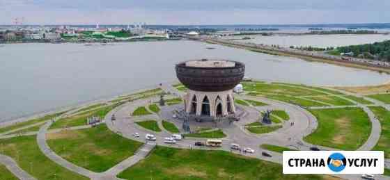 Аэросъемка с Квадрокоптера DJI Казань