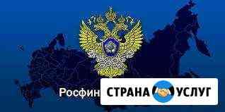 Фз-115, под/фт, Пвк Челябинск