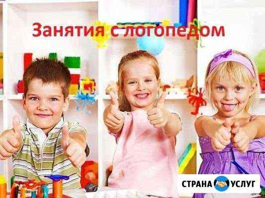 Логопед-дефектолог в Заводском р-не Саратов