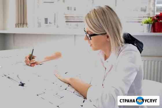 Специалисты нрс - внесение за 1 день Екатеринбург
