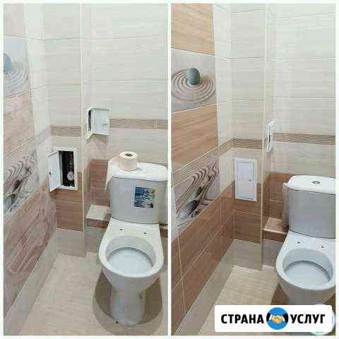 Уборка квартир и офисов Ульяновск