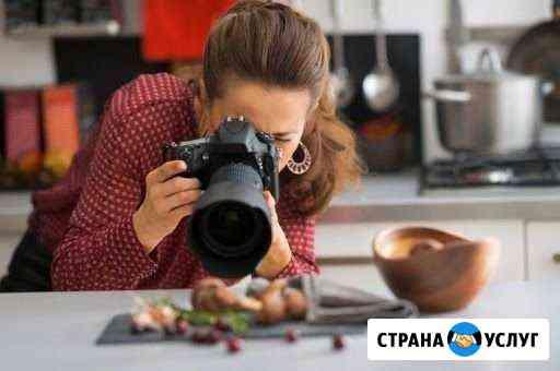 Фото еды, фуд фотограф Тольятти
