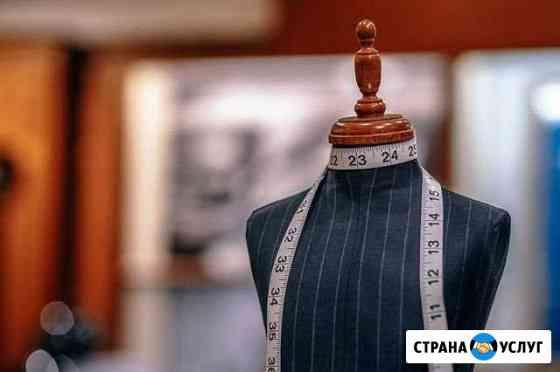 Ателье, ремонт и пошив одежды Казань