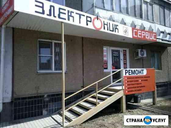 Ремонт телефонов, ноутбуков, TV и бытовой Челябинск