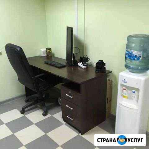 Юридический адрес. Аренда рабочего места Тольятти