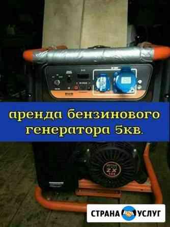 Аренда бензогенератора Чебоксары
