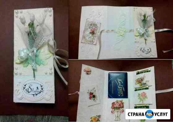 Подарки ручной работы Сертолово