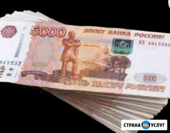 Помощь после лишения прав Новосибирск