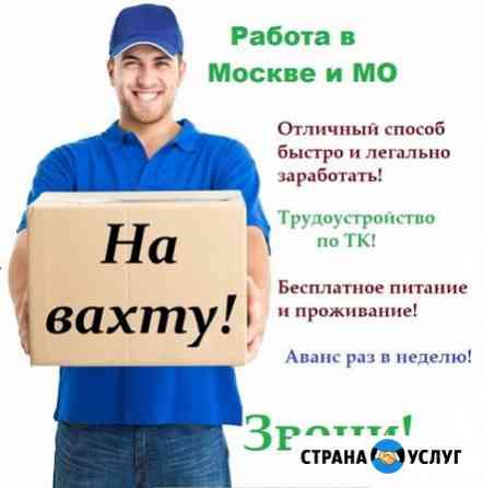 Граждане РФ, ДНР, ЛНР, РБ, СНГ (с проживанием) Кемерово