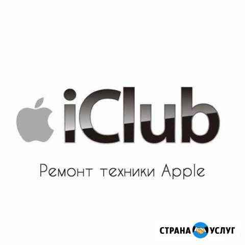 Ремонт iPhone, iPad Ульяновск