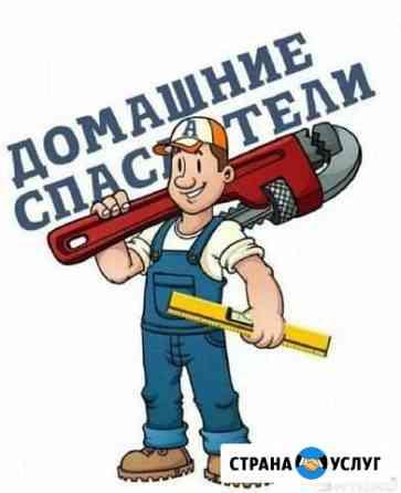 Электрик на дом Черногорск