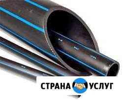 Трубы пнд Нижнекамск
