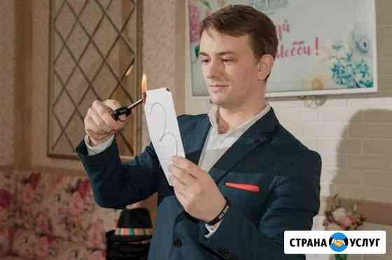Фокусник - иллюзионист на свадьбу, день рождения Плешаново