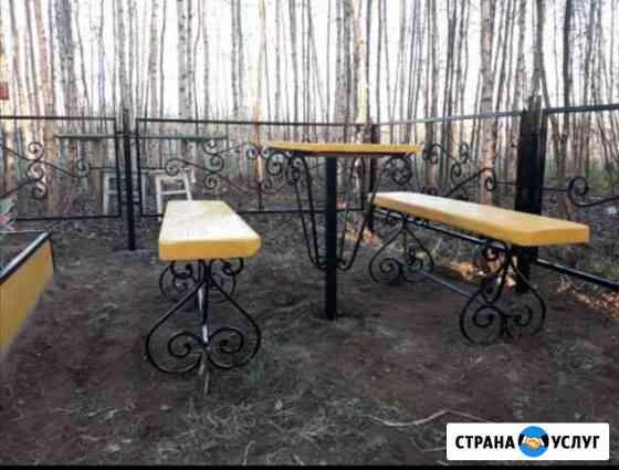 Изготовление оградок, лавочек, столиков, также изг Якутск