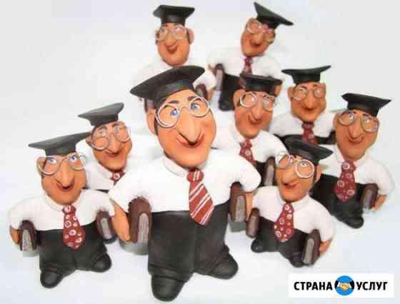 Юридические услуги Саранск