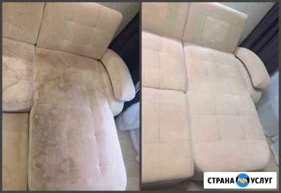 Химчистка мягкой мебели,ковров, уборка квартир Кстово