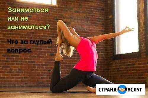 В студию танца открыт набор в группы Барнаул