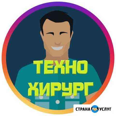 Ремонт Компьютеров Ремонт Ноутбуков Североморск