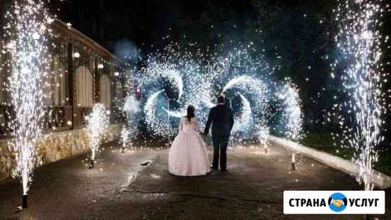Огненный финал на свадьбу Пенза