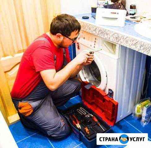 Ремонт стиральныхх машин Курумоч