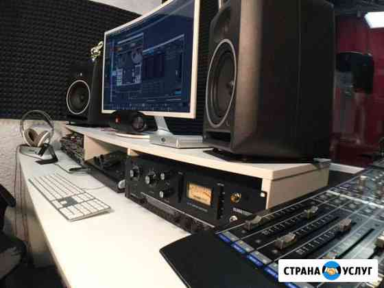 Студия звукозаписи Дениса Мурзина «Артист» Новосибирск