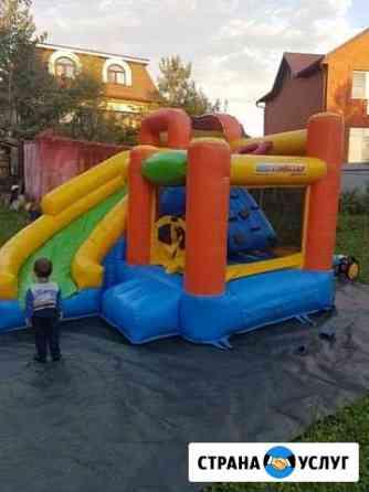 Батут на детский праздник Казань