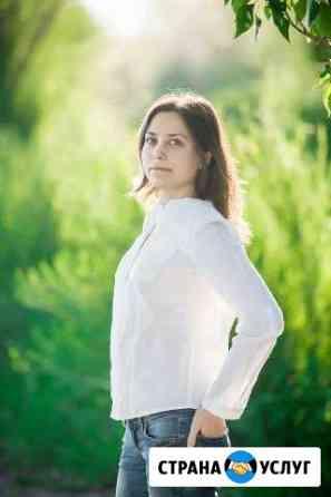 Репетитор по Английскому языку Новосибирск