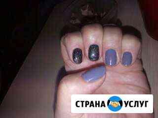 Маникюр на дому Гусь-Хрустальный