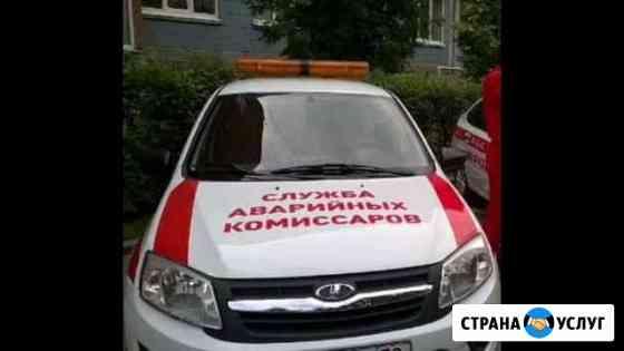 Аварийный комиссар оформление дтп Йошкар-Ола