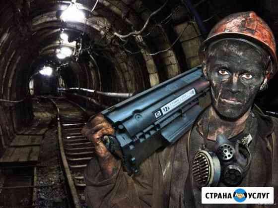 Заправка картриджей, ремонт компьютеров, принтеров Усолье-Сибирское