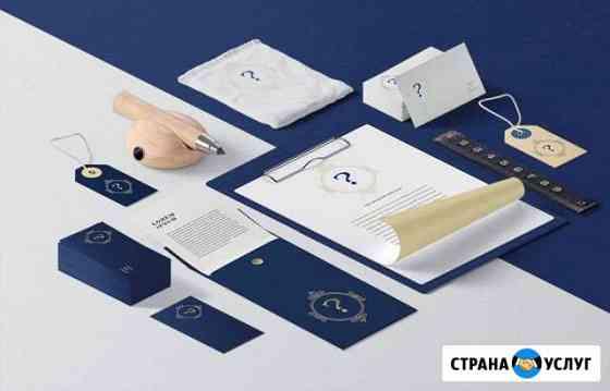 Разработка логотипа и фирменного стиля/3D визуализ Ярославль