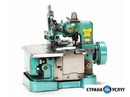 Ремонт, обслуживание, продажа швейных машин Ставрополь