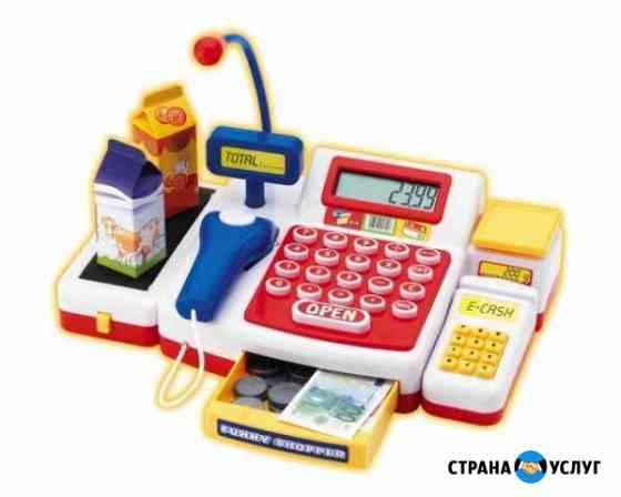 Подключение и настройка торгового оборудования Новосибирск