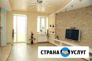 Ремонт кухни,ванной и туалета Мурманск