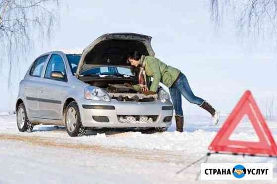 Выездная диагностика легковых авто Брянск