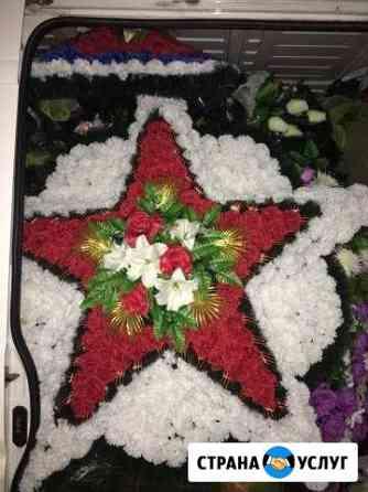 Ритуальное производство Ростов-на-Дону