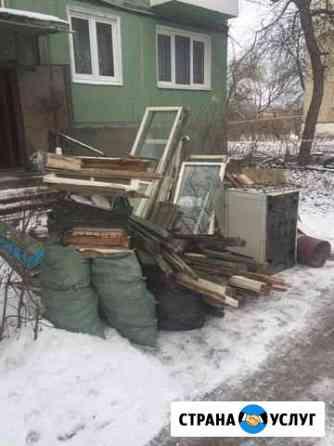 Вынос и вывоз мусора Новомосковск