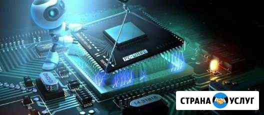 Компьютерная помощь и услуги системного администра Самара