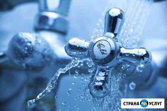 Отопление, водопровод, канализация Майкоп