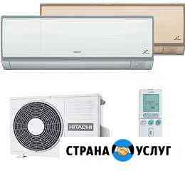Установка чистка, заправка и ремонт сплит-систем Каменск-Шахтинский