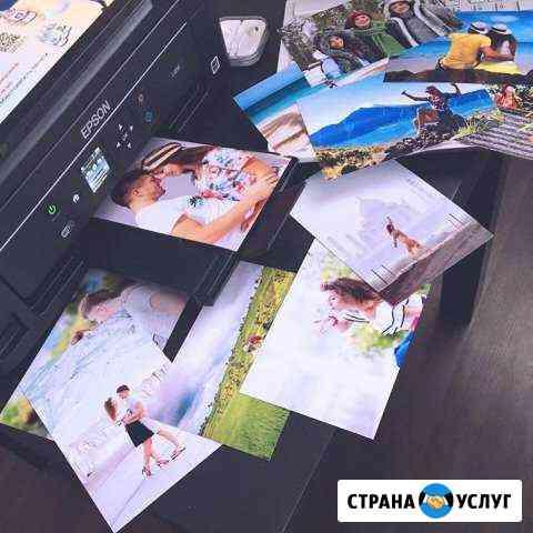 Распечатка Саранск