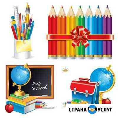 Подготовка детей к школе Красноярск