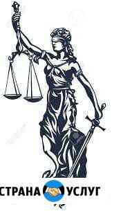 Юрист (военный юрист ) Кострома