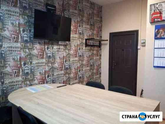 Услуги репетитора по английскому языку Хабаровск