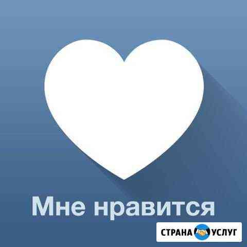 Лайки вконтакте Санкт-Петербург