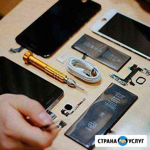 Срочный ремонт iPhone Туймазы