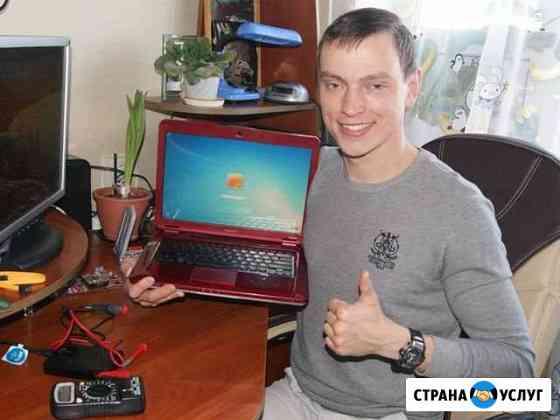 Ремонт Компьютеров Восстановление Данных С Флешки Ярославль